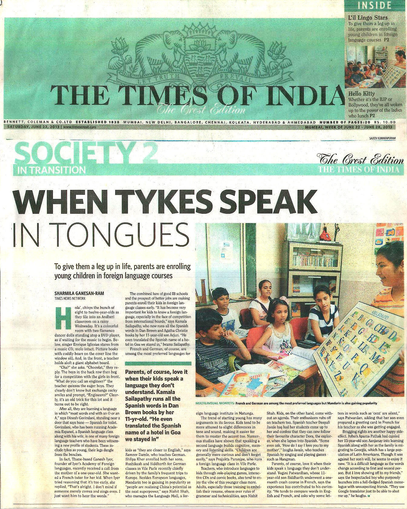 Times of India - When Tykes Speak in Tongues
