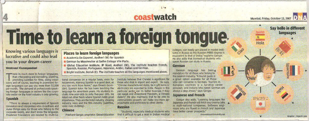 DNA - Time to learn a foreign tongue
