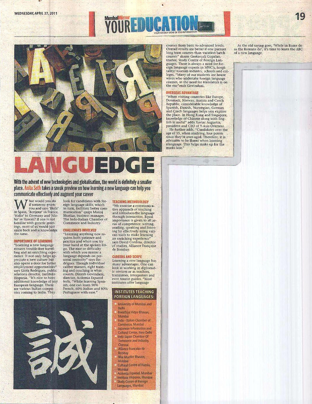 Mumbai Mirror Your Education - Languedge