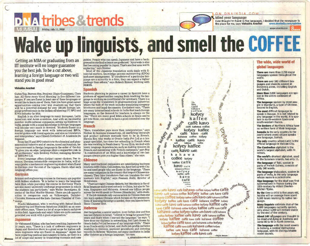 DNA Tribes & Trends - Wake up linguists, and smell the COFFEE