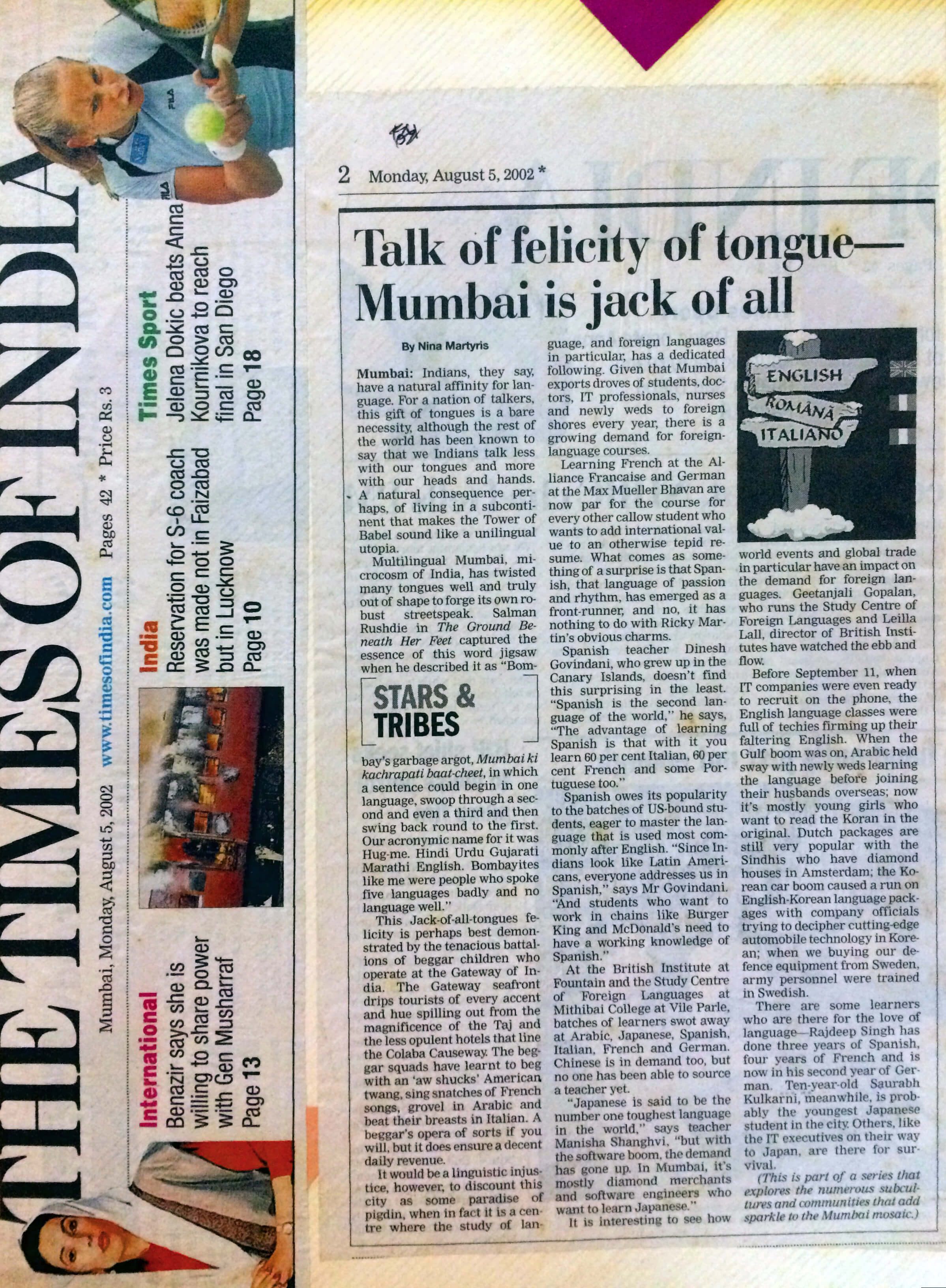 Times of India - Talk of felicity of tongue, Mumbai is jack of all