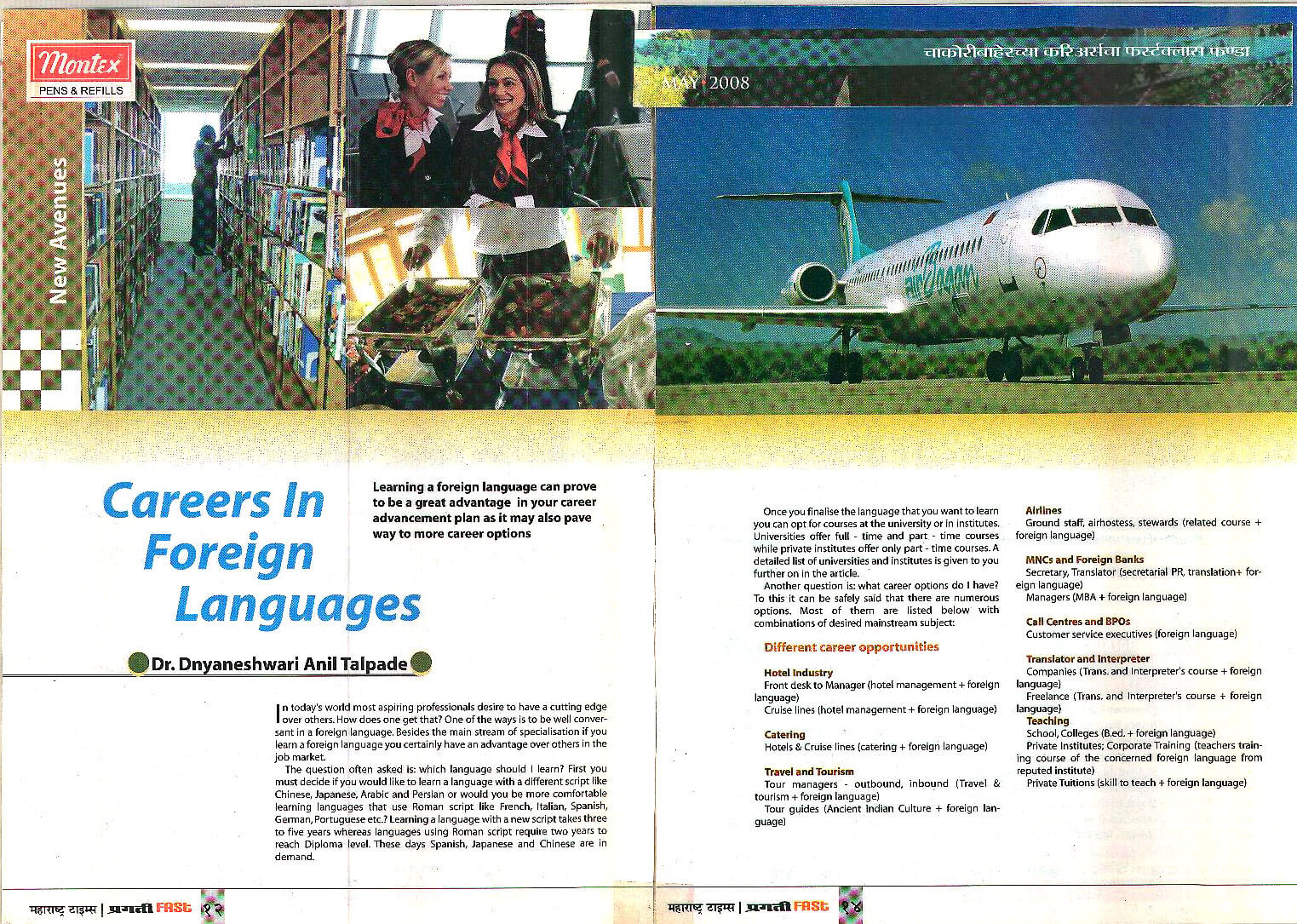 Fast - Careers In Foreign Languages