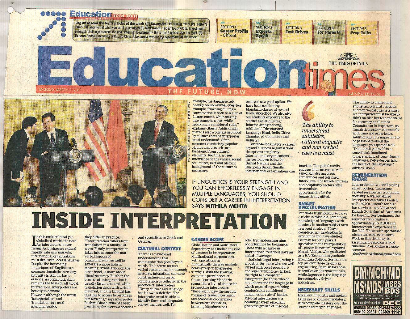 Education Times - Inside Interpretation