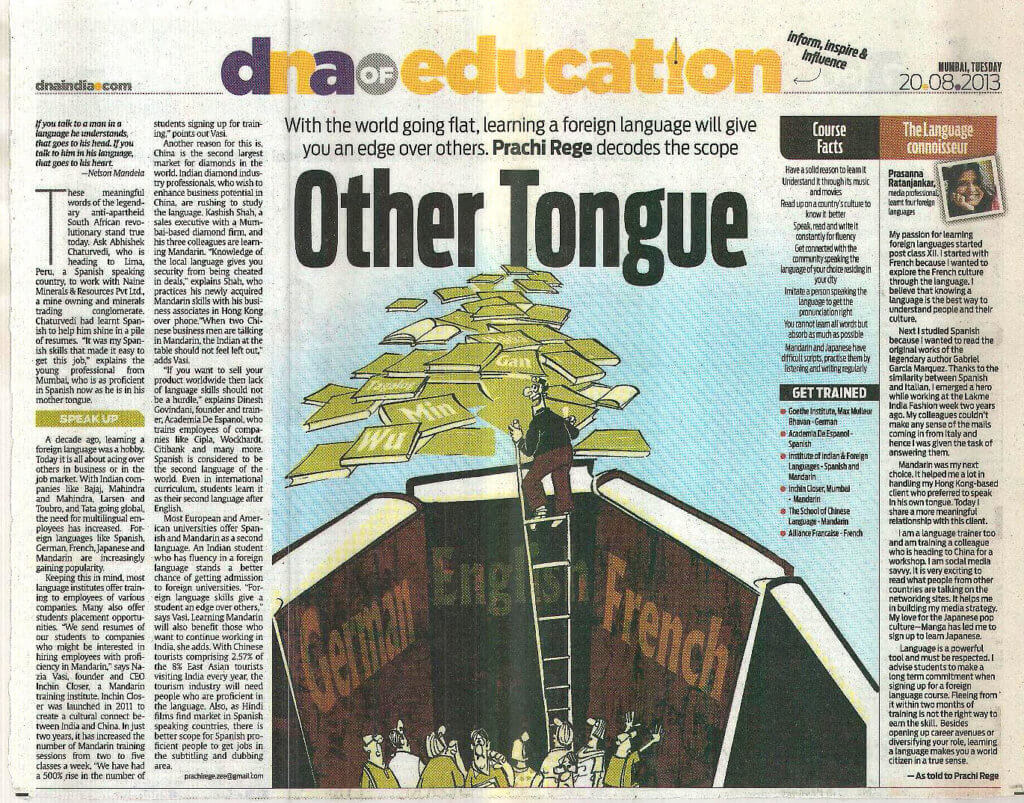 DNA of Education - Other Tongue