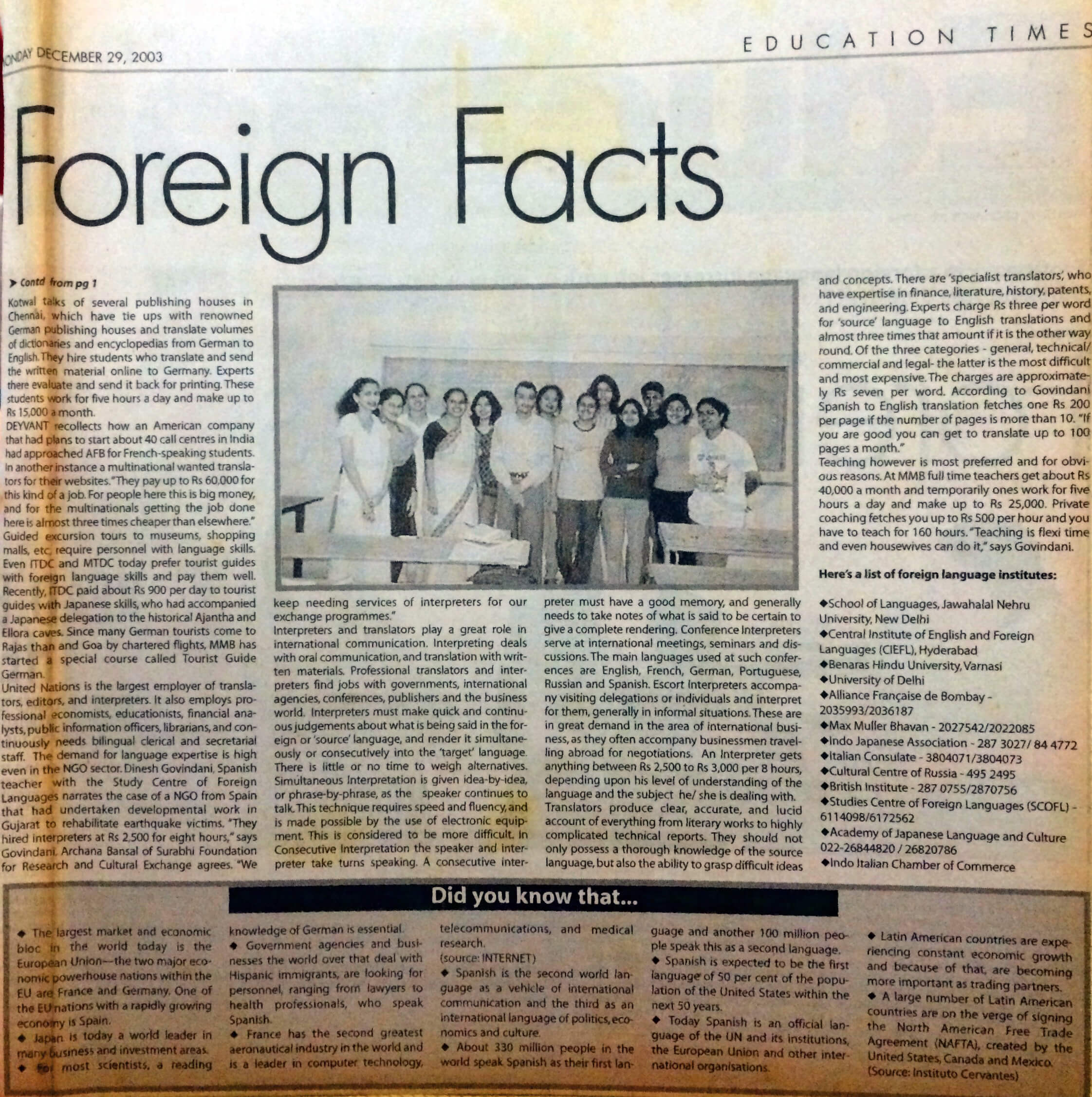 Education Times - Foreign Facts